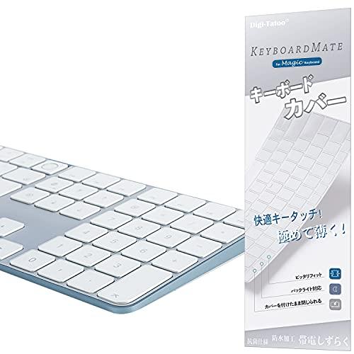 日本語JIS配列 iMac セール価格 Magic Keyboard 用 キーボードカバー スキン 2021 ID搭載 対応 送料無料 Touch テンキー 24 インチ