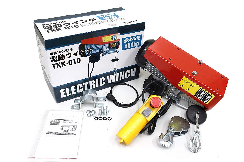 家庭用100V電動ウインチ(ホイスト)最大能力400kg