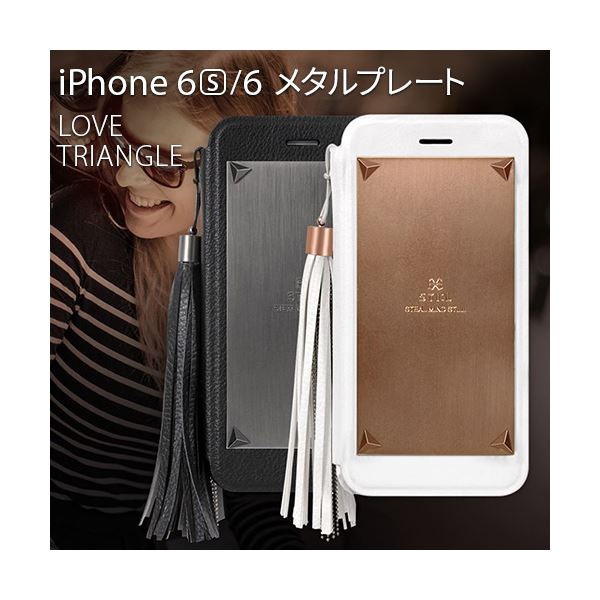 【送料無料】stil iPhone6s/6 Love Triangle ブラック_mdrjs