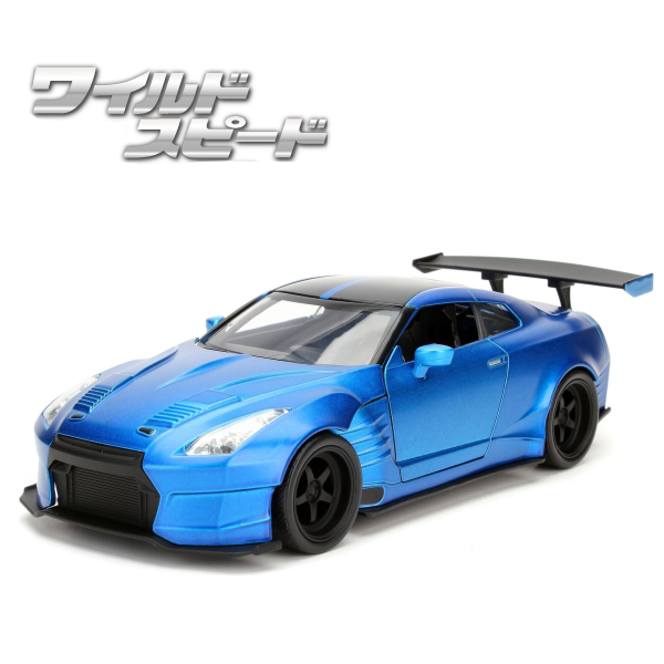 97212 1:24 Jada Toys Nissan GT-R35 Candy Silver Fast et Furious 7