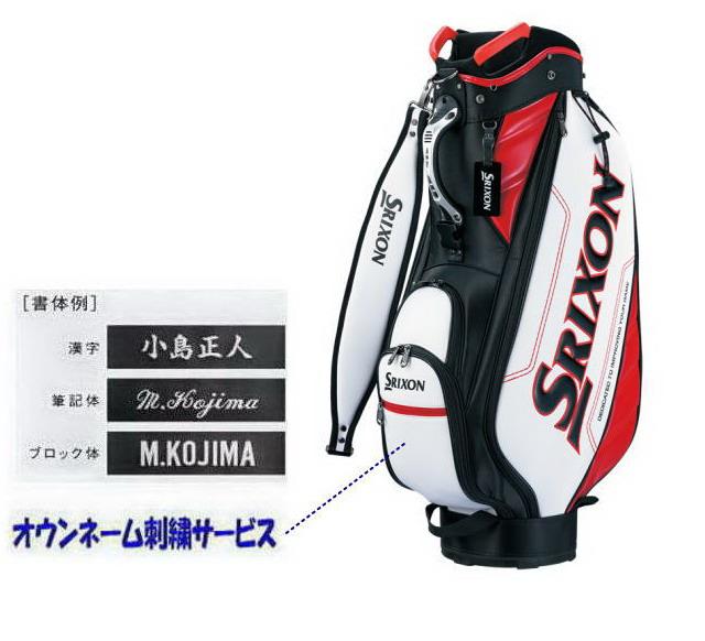 【オウンネームが刺繍で入る】スリクソン/SRIXON スポーツモデル キャディバッグ GGC-S158