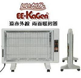 遠赤外線両面ヒーター EE・KaGen/ いい・かげん DHR-800