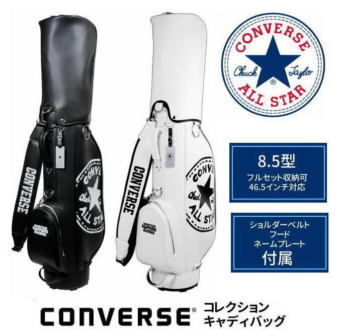 CONVERSE コンバース キャディバッグ CS-CBC05 フルセット収納可 男女兼用