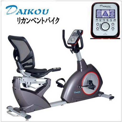 ダイコウ/DAIKOU リカンベントバイク DK-8718RP