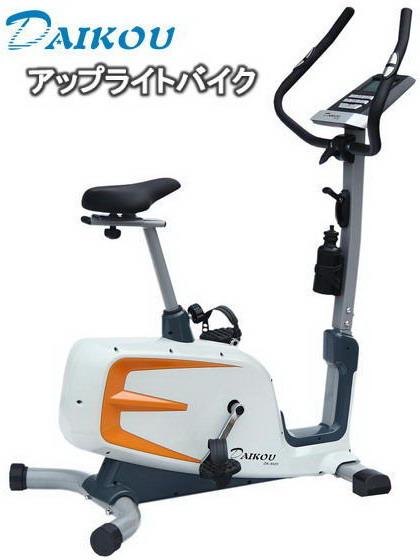 【売り切り御免!】 ダイコウ DK-8609/DAIKOU アップライトバイク DK-8609, オーエスゴルフ:32684a8c --- canoncity.azurewebsites.net