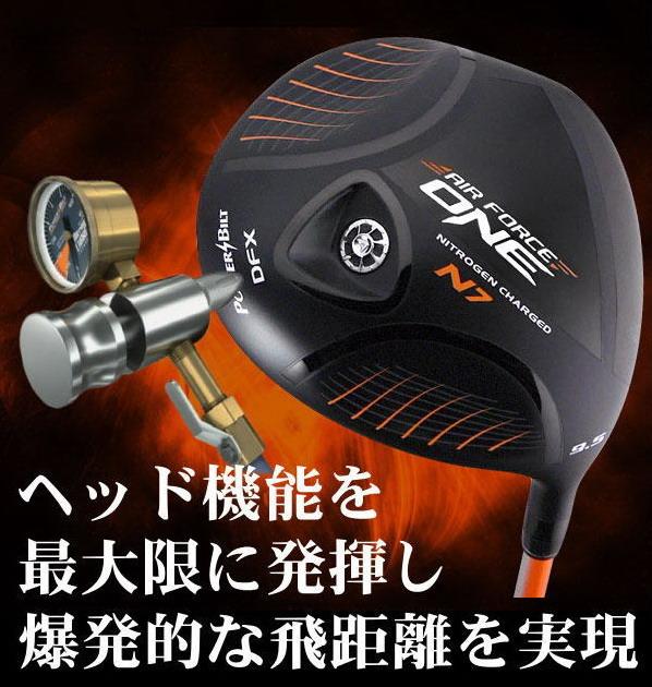 パワービルト/POWERBILT AIR FORCE ONE N7 ドライバー  9.5S/10.5R/10.5S