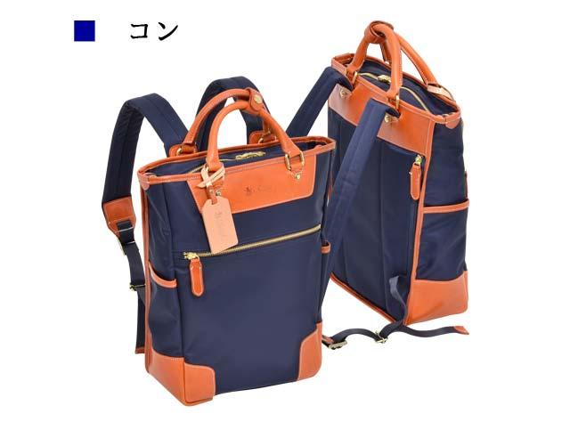 卸売り 日本製 豊岡鞄 購買 Regale Japne 7-104 トートリュック エンドー鞄