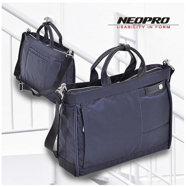 NEOPRO PILLAR ビジネスブリーフケース 2-162 送料無料(沖縄・離島地域を除く)