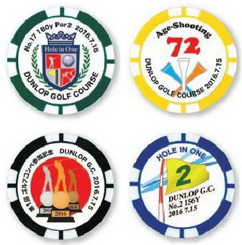 【楽ギフ_名入れ】 オリジナル カジノ チップマーカー GGF-05167S 70個