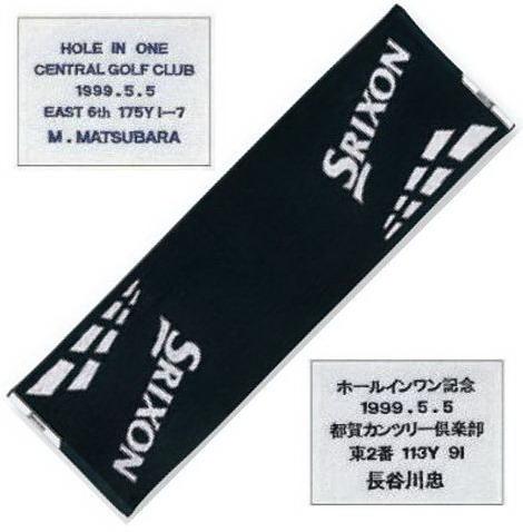 【_名入れ】 【オウンネームが刺繍で入る】 スリクソン/SRIXON スポーツタオル 100本