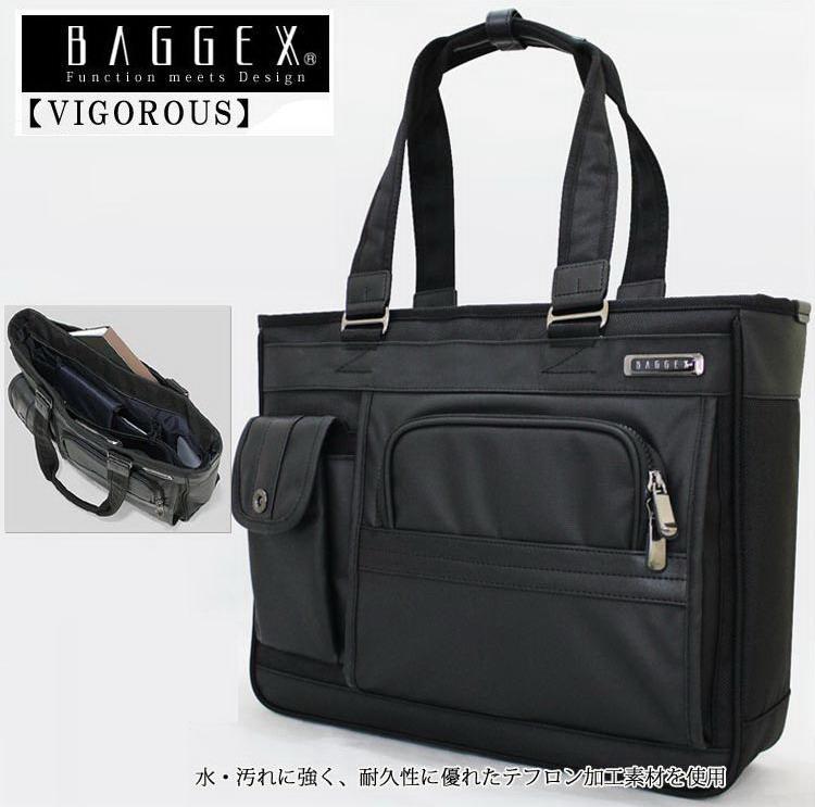バジェックス ヴィグラス/BAGGEX VIGOROUS トートバッグ 肩掛けタイプ 23-5588【メンズ】【ブリーフ】【ipad】【パソコン】【通勤】【出張】【防水】【軽量】