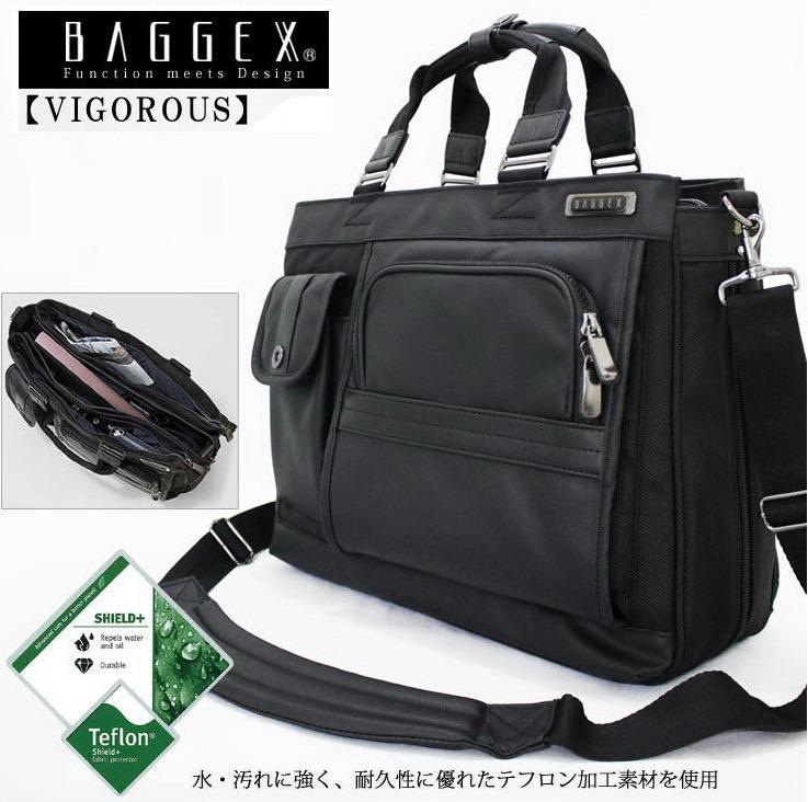 バジェックス ヴィグラス/BAGGEX VIGOROUS 3層ビジネストートバッグ 23-5590【メンズ】【ブリーフ】【ipad】【パソコン】【通勤】【出張】【防水】【軽量】