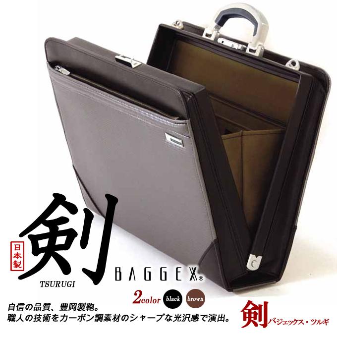 BAGGEX TSURUGI/バジェックス 剣 ダレスバッグ 24-0319