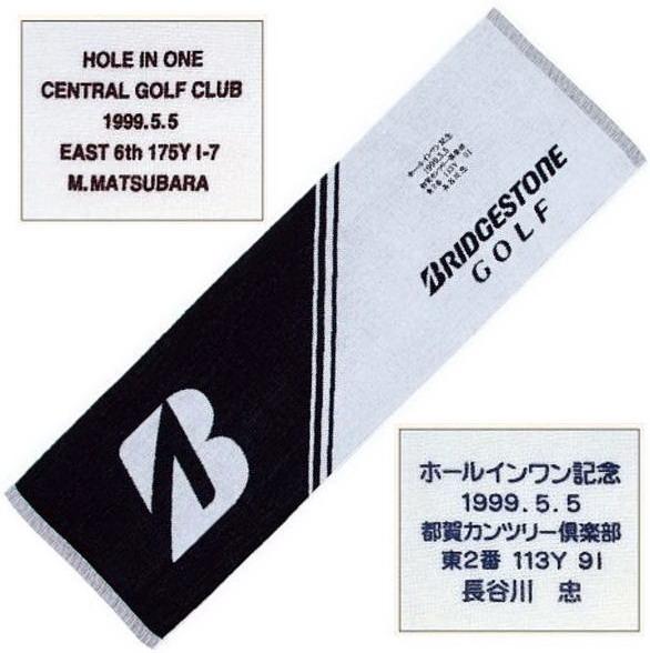 【楽ギフ_名入れ】 【オウンネームがプリントで入る】 ブリヂストン ゴルフ/BRIDGESTONE GOLFスポーツタオル 40本