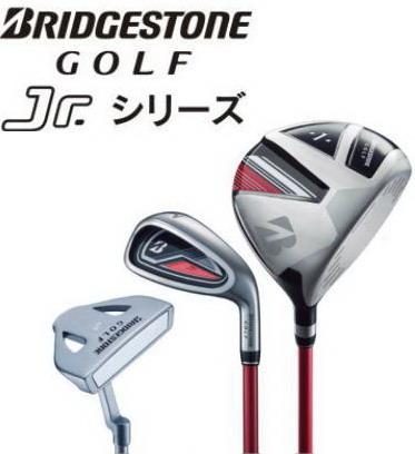 BRIDGESTNE GOLF/ブリヂストンゴルフ Jr.SERIES ジュニア用ゴルフ4本セット TYPE130(推奨身長130cm前後)