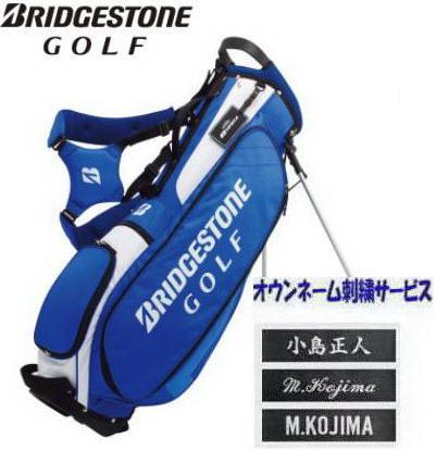 【オウンネームが刺繍で入る】 ブリヂストン ゴルフ/BRIDGESTONE GOLF スタンド式キャディバッグ CBG717