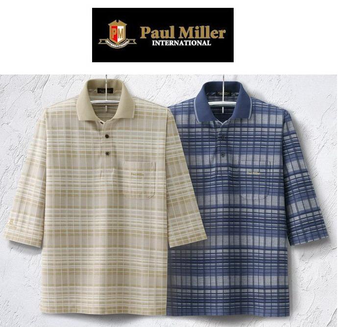 ポールミラー/PaulMiller 立体柄麻混7分袖ポロシャツ2色組  377-1518