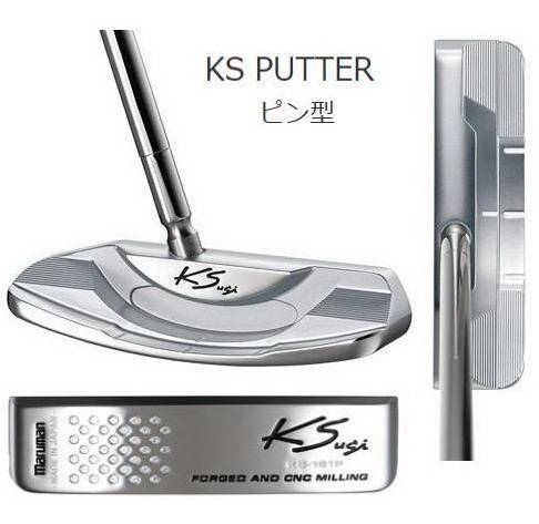KS PUTTER/ KSパター ピン型 KS-161P