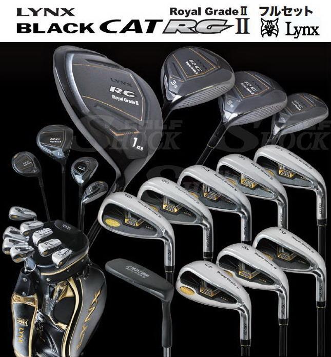 リンクス/Lynx BLACK CAT RG II ブラックキャット RG 2 フルセット (13本+キャディバッグ+ヘッドカバー付)