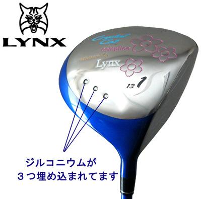 リンクス/Lynx クリスタルキャット コンプリチェ ドライバー