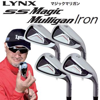 【マーク金井 設計・監修】 Lynx リンクス SS Magic Mulligan SS マジックマリガン アイアン 4本セット (カーボンシャフト) 7I、8I、9I、PW