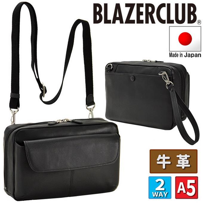 BLAZERCLUB/ブレザークラブ 本革 レザー ショルダーバッグ メンズ【平野鞄】16406