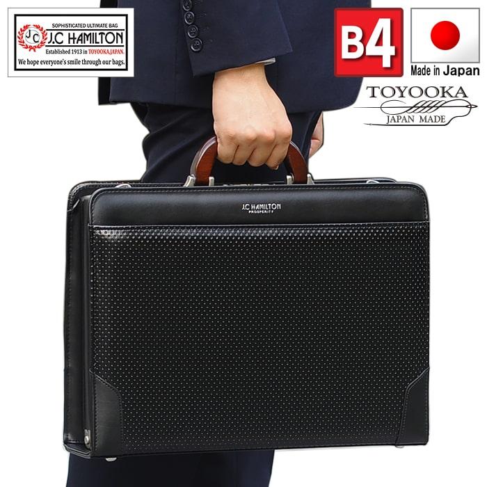 J.C HAMILTON/ジェイシーハミルトン ビジネスバッグ ブリーフケース 【平野鞄】 22316