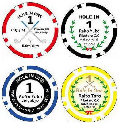 【楽ギフ_名入れ】 オリジナル カジノ チップマーカー Z-945 100個 ポリ袋入り