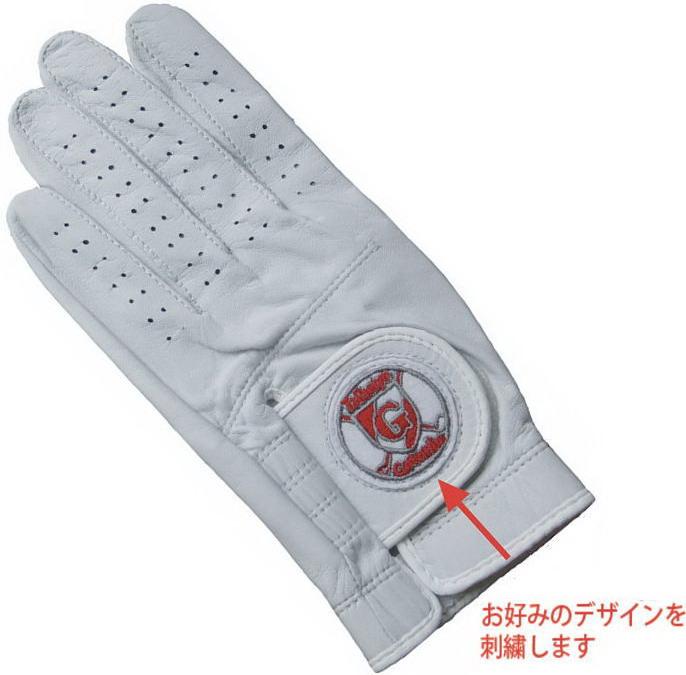 【_名入れ】オリジナルデザイン ゴルフグローブ シープスキン(羊革)80枚
