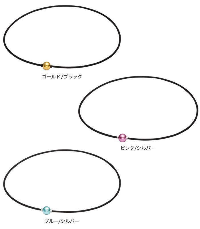 ファイテン/Phiten RAKUWAネック EXTREME ミラーボールライト