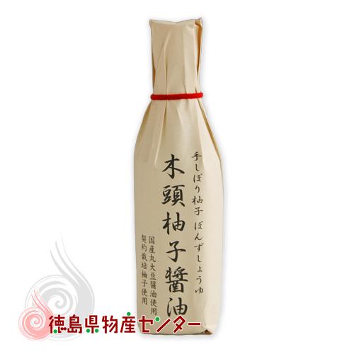 国産丸大豆醤油使用 代引き不可 契約栽培柚子使用 手しぼり柚子ぽんず 本日限定 木頭柚子しょうゆ