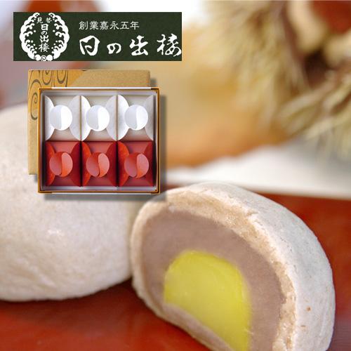 菓子・和菓子>まんじゅう>栗入りまんじゅう 愛慕栗(あいぼぐり)