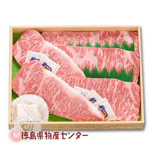 阿波牛ステーキギフト1kg 最高級黒毛和牛(サーロインステーキ)冷凍便同梱不可/お中元/お歳暮/父の日/母の日/記念日/贈答