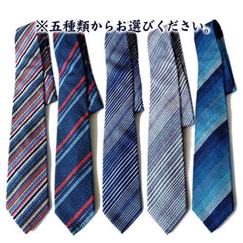 阿波しじら織 ネクタイ 5種の柄から選べます 徳島民工芸品 往復送料無料 敬老の日 父の日 記念品 贈答品 最新号掲載アイテム ギフト