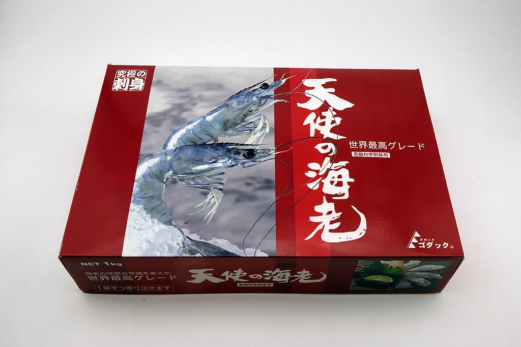 天使の海老 大サイズ1Kg箱入り(規格:20/30)
