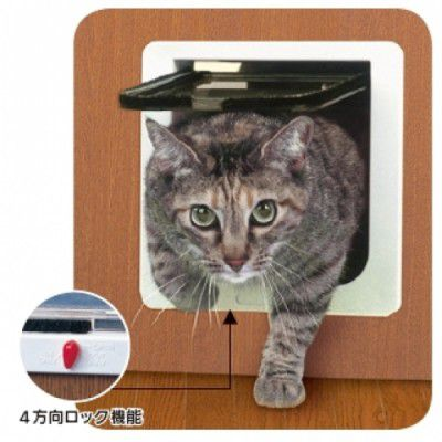 FR ロック機能が付いた猫専用ペットドア(室内用)