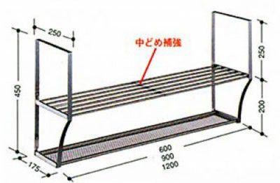 水切りネット付きパイプ棚 幅1200mm【DN2-120】タクボ 水切棚シリーズ 【代引不可】