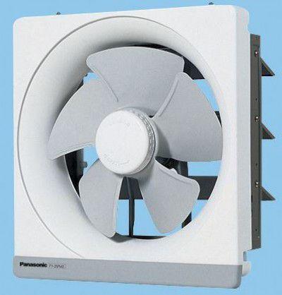 パナソニック 台所用 金属製 換気扇【FY-30EM5】排気:電動式シャッター
