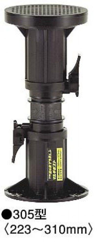 30本入 MPST305 屋外用プラ木レン マルチポスト305型 223~310mm フクビ化学工業 【代引不可】
