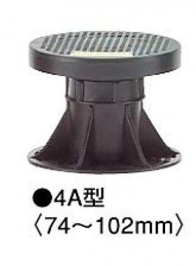 100本入 MPST4A 屋外用プラ木レン マルチポスト4A型 74~102mm フクビ化学工業 【代引不可】