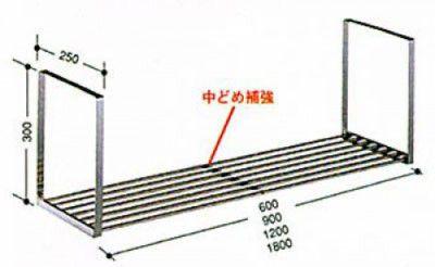 パイプ棚 Aタイプ 1段 幅600mm【PA1-60】タクボ 水切棚シリーズ