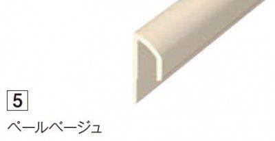 20本入 ZK-2205K ABSジョイナー ペールベージュ 水平見切り用 K形状 アイカ セラール施工部材 3075mm 【代引不可】
