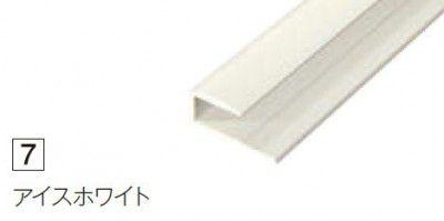 20本入 ZK-2207B ABSジョイナー アイスホワイト 見切り用 B形状 アイカ セラール施工部材 3075mm 【代引不可】