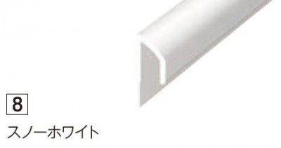 20本入 ZK-2208K ABSジョイナー スノーホワイト 水平見切り用 K形状 アイカ セラール施工部材 3075mm 【代引不可】