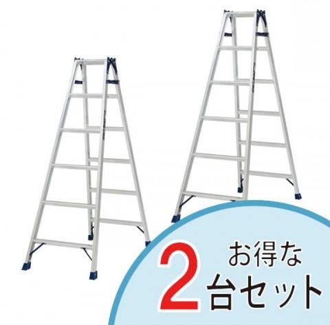 ピカコーポレーション スタンダード はしご兼用脚立 【2台セット】 MCX-180 【代引不可】