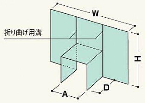 20個入 WTBK105 防水部材 ウェザータイトバルコニー用(一体タイプ) 角105 フクビ化学工業 【代引不可】