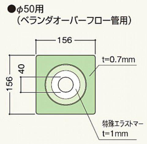 40個入 WTP50 防水部材 ウェザータイトパイプ用 φ50用 フクビ化学工業 【代引不可】