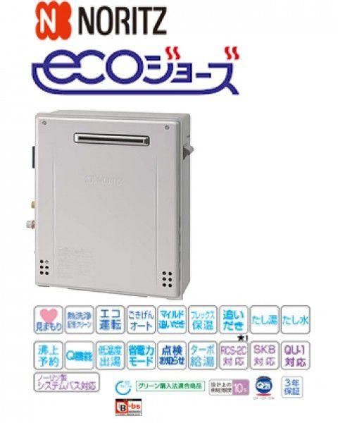 見積無料 3万円以上送料無料 gt-c1662arxbl販売 ノーリツ ガス給湯器 配送員設置送料無料 スタンダード フルオート セール特価品 据置型 代引不可 GT-C1662ARX BL エコジョーズ 16号