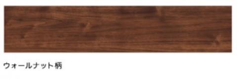 見積無料 3万円以上送料無料 awp-205販売 送料無料新品 イクタ フロア材 エアー ウォッシュ 大幅値下げランキング フローリング 床暖対応 2P 6枚入 代引不可 3.3m2 プリオス AWP-205 ウォールナット柄