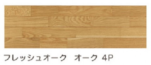 イクタ フロア材 パワフルフロアーREO ツヤ消し オーク 4P 床暖対応 3.3m2 J0700 フレッシュオーク 6枚入 【代引不可】